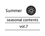 Summer - seasonal contents Vol.7