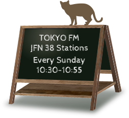 TOKYO FM JFN 38 Stations Every Sunday 10:30-10:55
