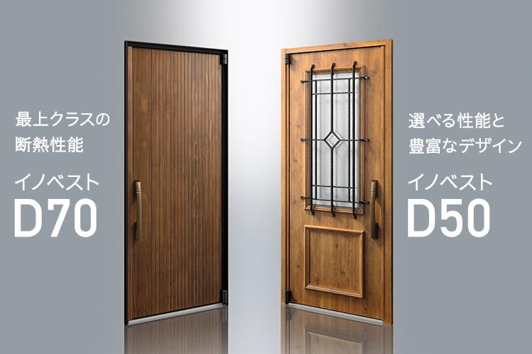 Ykk 玄関 ドア 玄関ドア・引戸、玄関ドアのCADデータ一覧