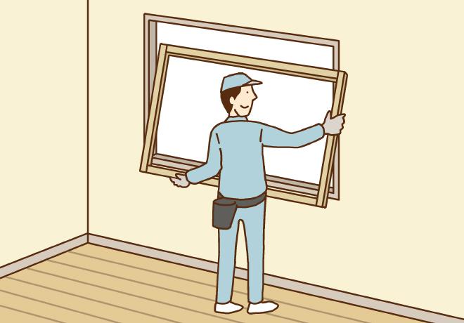 リフォームで壁をこわさず窓を交換する
